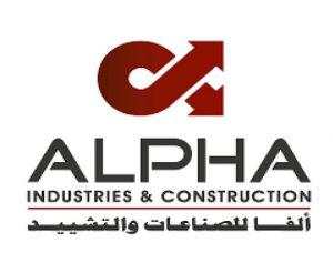 alapha const